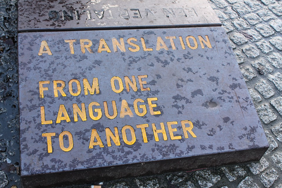 Why Online Machine Translation Will Never Be As Good As Human Professional Translators